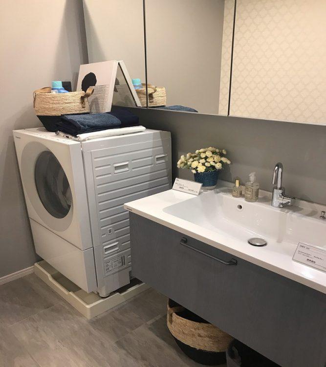 洗面室 水色